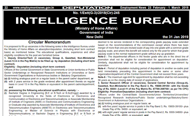 Intelligence Bureau Various Recruitment 2019 – 318 Vacancies Open