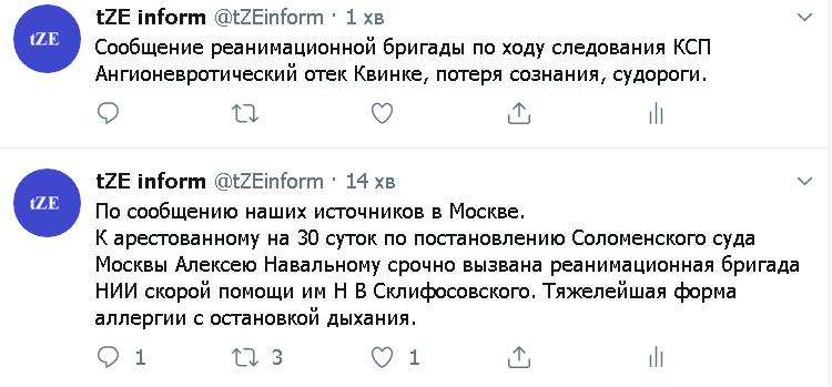 Кримських татар за пікет у Москві судитимуть в експрес-режимі, по 10 хвилин на людину, - адвокат Семедляєв - Цензор.НЕТ 1356