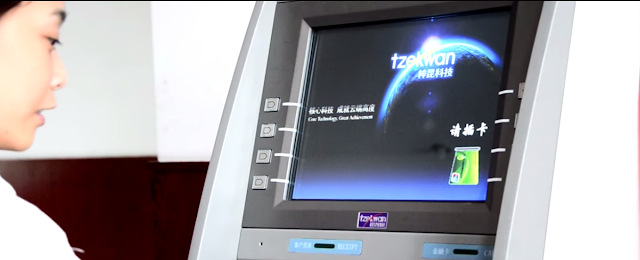 Chinese New ATM may put an end to frauds in the banking industry