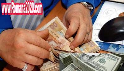 بنك المغرب انخفاض سعر صرف الدرهم مقابل الأورو euro من 27 فبراير إلى 4 مارس 2020