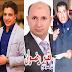 بالصور | قرار تشكيل هيئة مكتب محافظة سوهاج لحزب مستقبل وطن