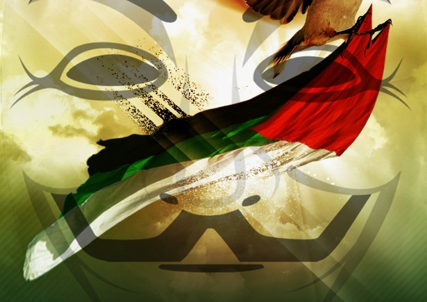 Anonymous Hackers dumps 600k Emails from most popular Israeli web portal