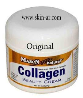 أفضل كريم الكولاجين  لجميع انواع البشرة