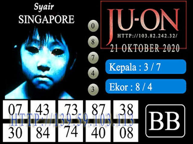 Kode syair Singapore Rabu 21 Oktober 2020 155