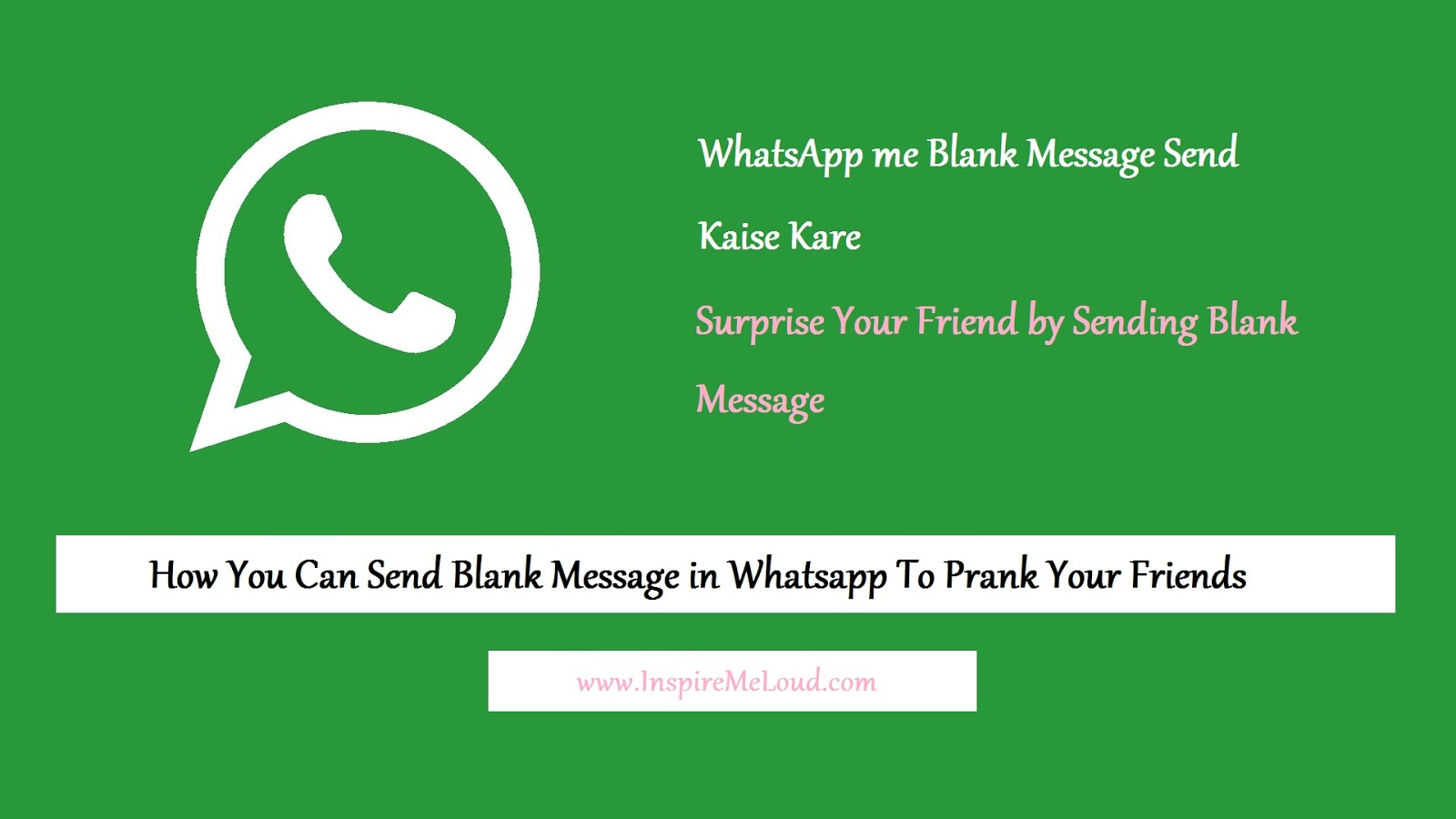 WhatsApp Me Blank Message Send Kaise Kare