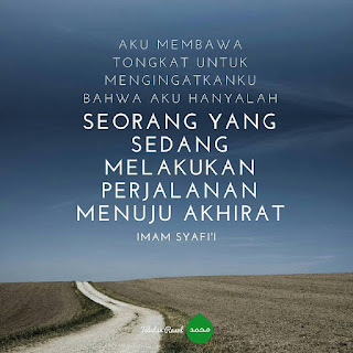 motivasi islam hidup adalah perjalanan