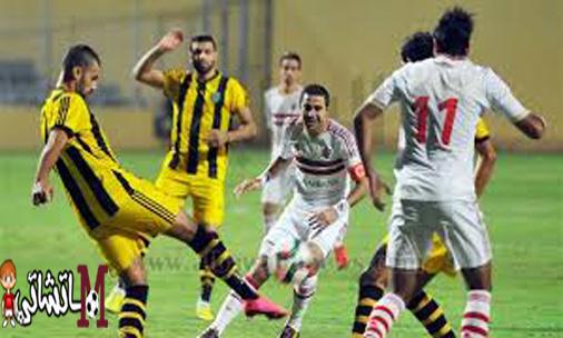 موعد مباراة الزمالك والمقاولون العرب اليوم الثلاثاء بالدوري المصري الممتاز