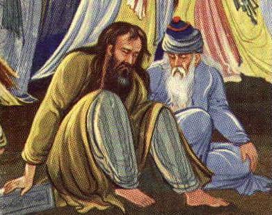 Rumi sexuality
