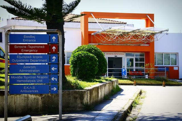 Την προμήθεια δύο αναπνευστήρων και ενός φορητού ακτινολογικού με χρηματοδότηση της Περιφέρειας Ηπείρου ανακοίνωσε σήμερα η διοίκηση του Νοσοκομείου Πρέβεζας.