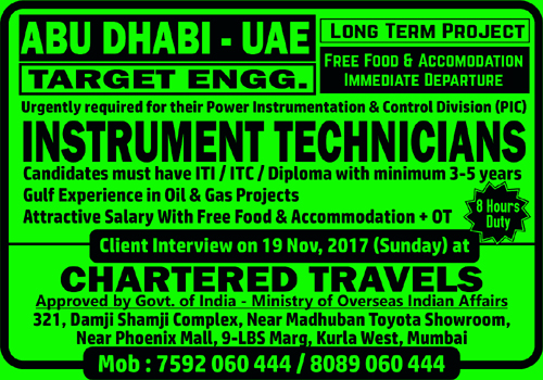 Abu Dhabi Jobs, Instrument Technician, Instrumentation Jobs, Long Term Jobs, Oil & Gas Jobs, UAE Jobs, Gulf Jobs Walk-in Interview, Target Engineering UAE Jobs, Chartered Travels,