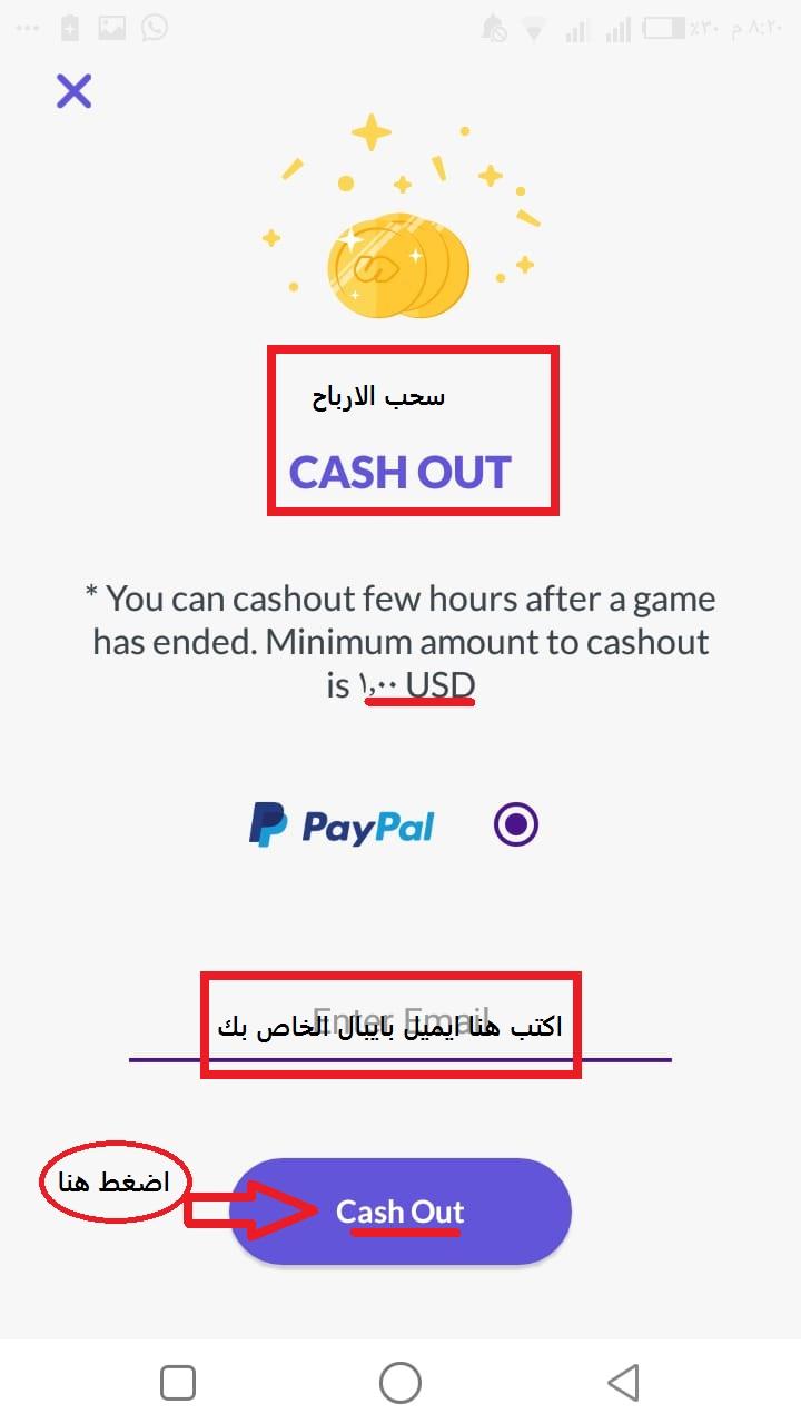 اثبات سحب تطبيق سوو لايف 2018 مع شرح طريقة سحب الأرباح SWOO LIVE App Payment Proof