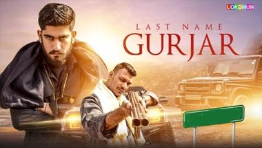Last Name Gurjar Lyrics - Addy Nagar & Rahul Bhati