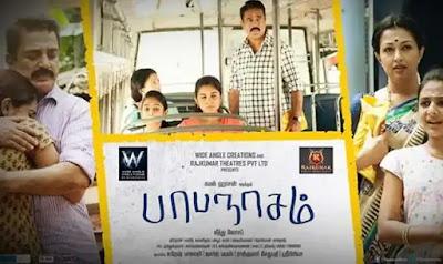 Papanasam hindi dubbed full movie download 480p HDRip