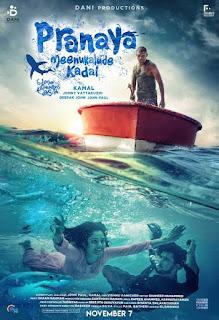 Pranaya Meenukalude Kadal Full Movie Download