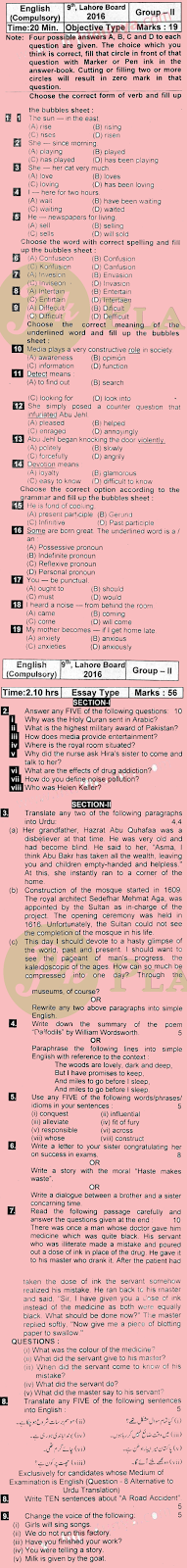 Past Papers of 9th Class Lahore Board 2016 English