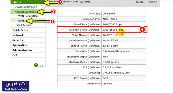 كيفية معرفة نوع خط التليفون الارضى بدون برامج