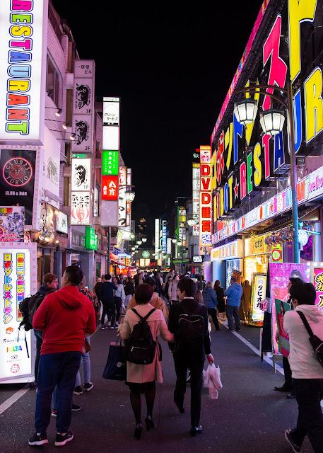 Shinkjuku at night
