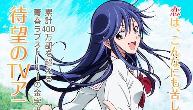 Kimi no Iru Machi (Episode 01 - 12) Batch Subtitle Indonesia