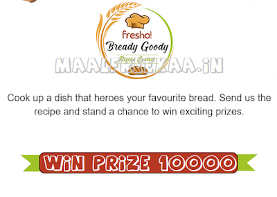 Bread Recipe Contest Share and Win