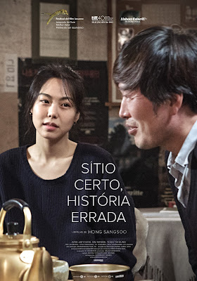 Sítio Certo, História Errada - Jigeuemeun Matgo Geuttaeneun Teullida (2015)