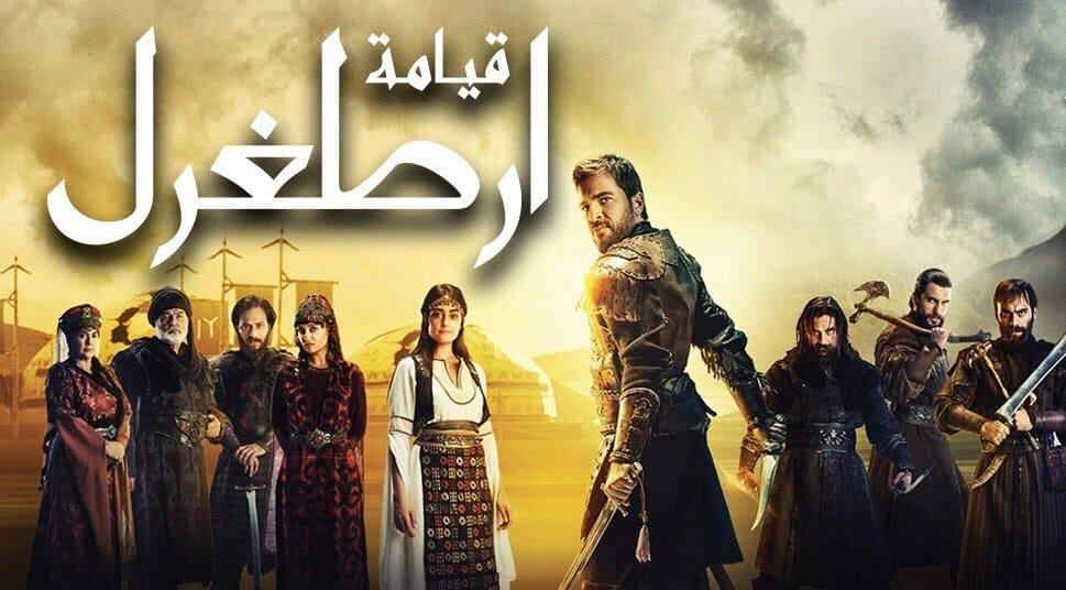 مسلسلات تركية تاريخية مدبلجة للعربية كاملة