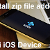 Kodi Addon - Install from Zip File untuk iOS Device