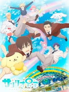 Assistir Sanrio Danshi (Sanrio Boys) Online