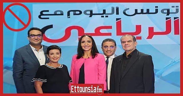 """عاجل: إيقاف برنامج """"تونس اليوم"""" على قناة الحوار التونسي نهائيا !"""