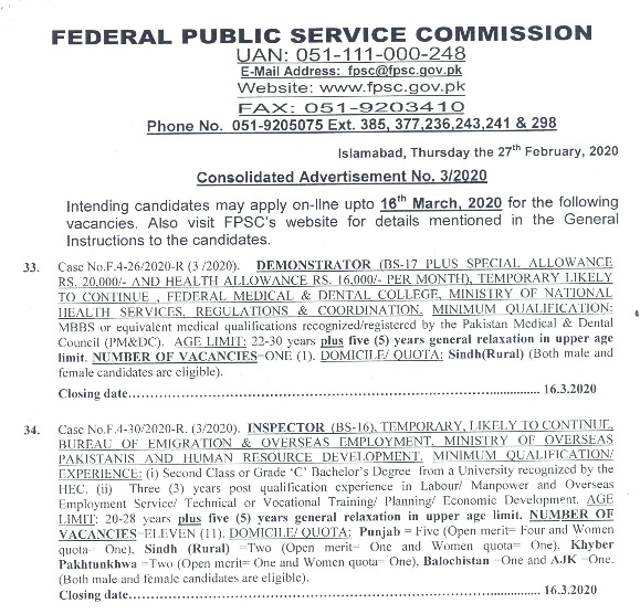 FPSC Jobs 2020 - Latest Jobs in Federal Public Service Commission Advertisement No. 03/2020
