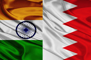 India- Bahrain held First Joint Working Group Meeting