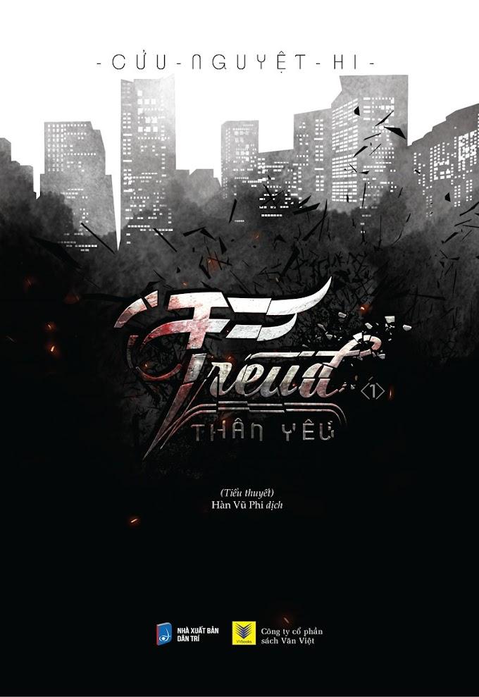 Truyện audio trinh thám, ngôn tình: Freud Thân Yêu - Cửu Nguyệt Hi (Trọn Bộ)