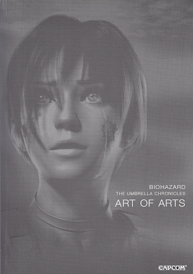 Resident Evil The Umbrella Chronicles Artbook zip online dl and discussion
