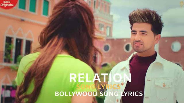 Relation Song Lyrics