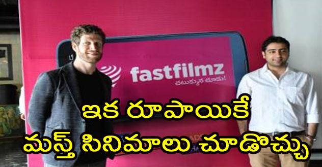 Fast Filmz Movies, Fast Filmz Telugu Movies, Fast Filmz unlimited telugu Movies