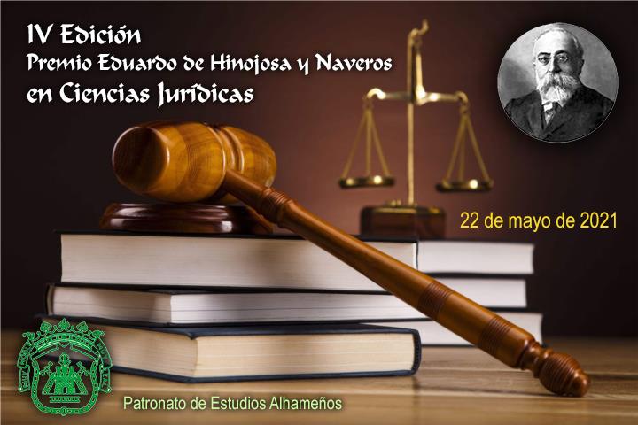 IV Convocatoria premio Ciencias Jurídicas