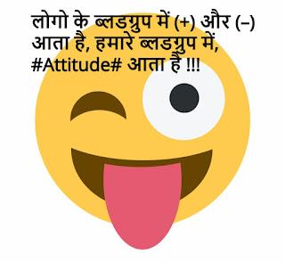 status funny