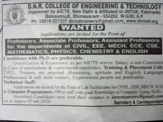 DNR College of Engineering and Technology Assistant Professor Jobs