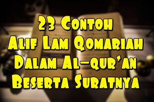 40 Contoh Bacaan Ikhfa Dalam Surah Al Baqarah