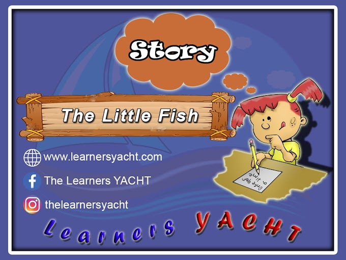 Story: The Little Fish
