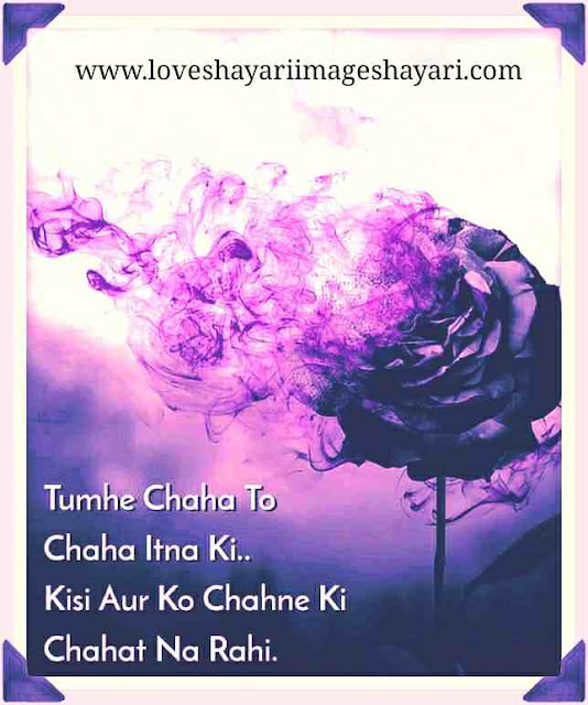 what is love shayari