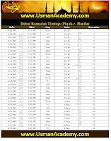 Dubai Ramadan Timings 2020 Calendar Dubai Ramazan Seher O