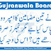 Result Improvement Questions 002 Gujranwala Board