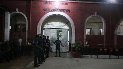 Khulna district jail
