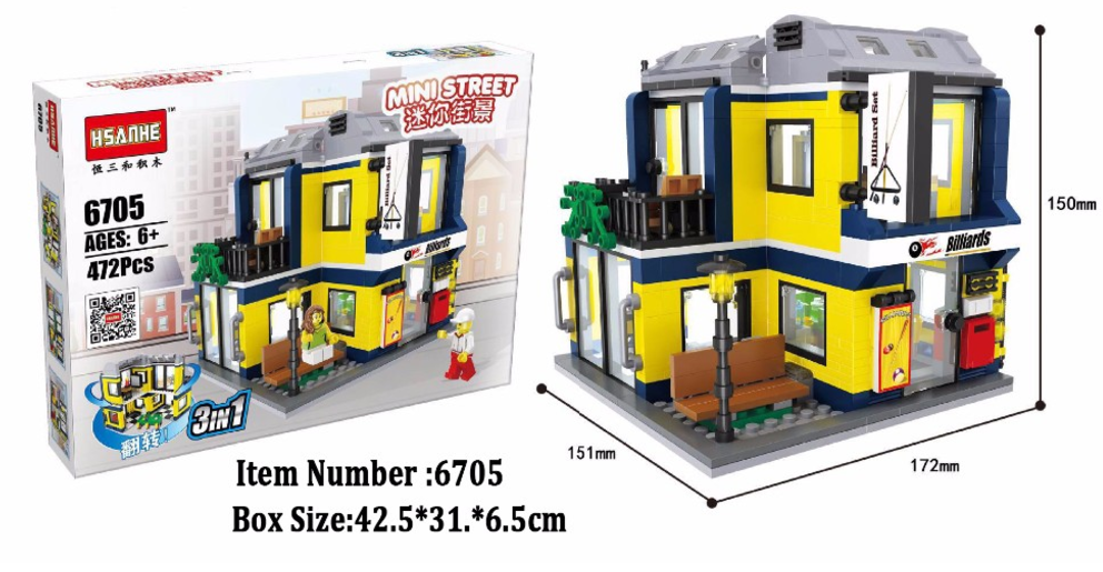 Bricks And Figures: 6 New Hsanhe Building Sets Spotted