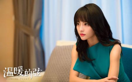 เปาอี้ซิน (Bo Yixin) @ Here to Heart อดีตรักคืนใจ (เกมล่อรัก กับดักล่อใจ)