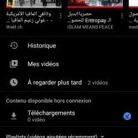 تحميل تطبيق YouTube Vanced - BLACK