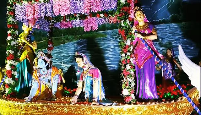 Prem Mandir Vrindavan image download