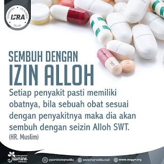 Sembuh Dengan Izin Alloh - Qoutes - Kajian Islam Tarakan