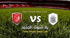 مشاهدة مباراة السد والدحيل بث مباشر اليوم السبت بتاريخ 08-08-2020 في دوري نجوم قطر
