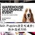 Hush Puppies清货大减价!服装、包包折扣高达70%!